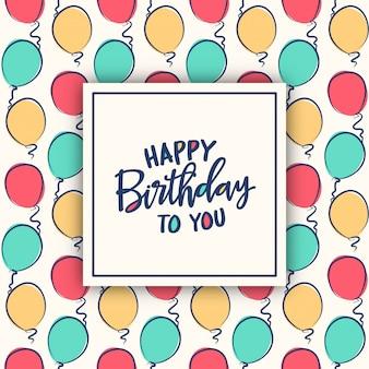 Cartão de aniversário com padrão de balões coloridos