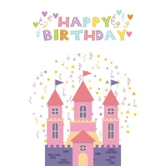 Cartão de aniversário cor-de-rosa do castelo