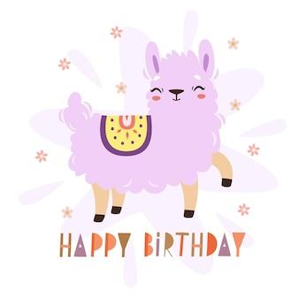 Cartão de aniversário de alpaca