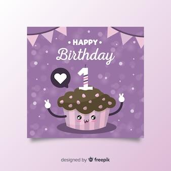 Cartão de aniversário do cupcake bonito primeiro