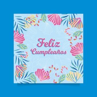 Cartão de aniversário floral