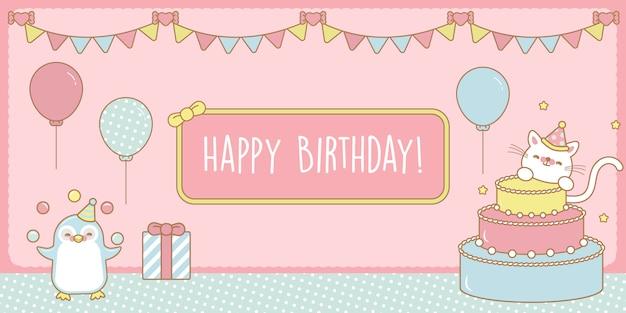 Cartão de aniversário kawaii