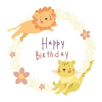 Cartão de aniversário, leão e tigre