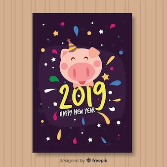 Cartão de ano novo 2019