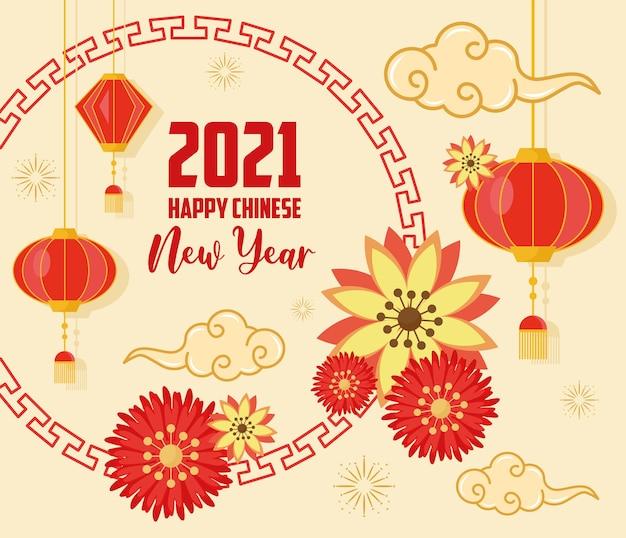 Cartão de ano novo chinês 2021 com flores e lâmpadas penduradas