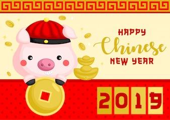 Cartão de Ano Novo Chinês Ano do Porco