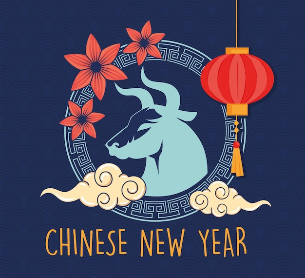Cartão de ano novo chinês com boi, flores e lâmpada pendurada