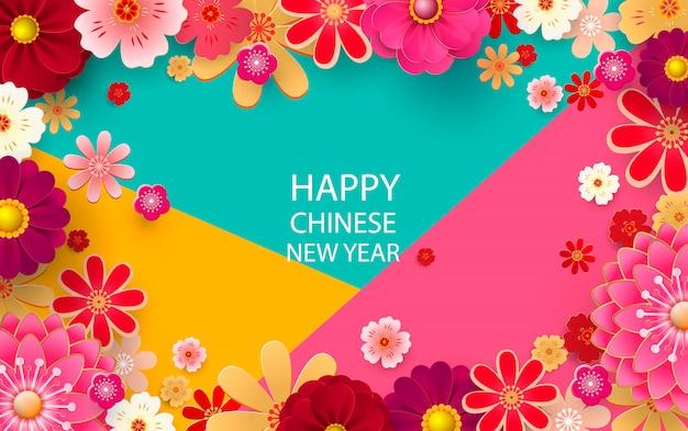 Cartão de ano novo chinês com flores da primavera