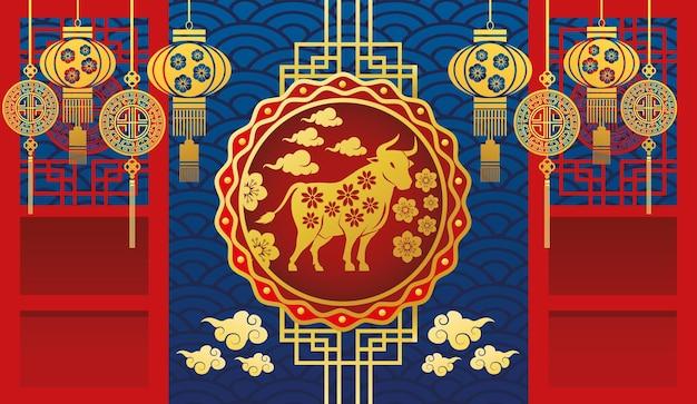 Cartão de ano novo chinês com ilustração de boi dourado e lâmpadas penduradas