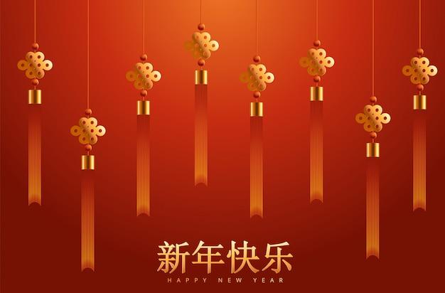 Cartão de ano novo chinês com lanternas e efeito de luz.