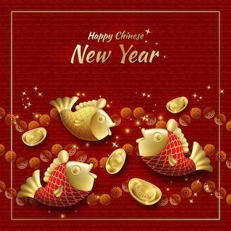 Cartão de ano novo chinês com lingotes de ouro e peixes decorativos
