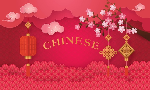 Cartão de ano novo chinês, estilo de arte asiática