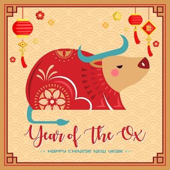 Cartão de ano novo chinês simples boi