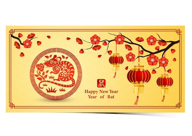 Cartão de ano novo chinês