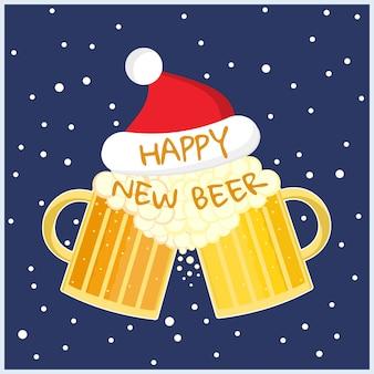 Cartão de ano novo com brinde de dois copos de cerveja