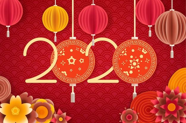 Cartão de ano novo lunar de 2020.