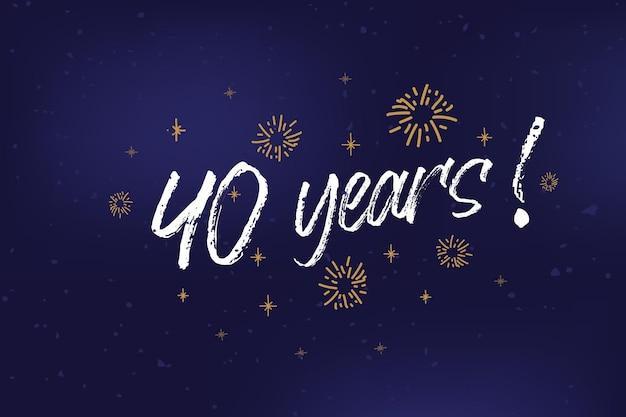 Cartão de anos, ano, faixa, saudação, riscado, caligrafia, texto, palavras, ouro, estrelas, desenhado, mão