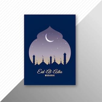 Cartão de brochura eid-al-adha mubarak