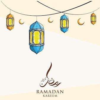 Cartão de caligrafia árabe