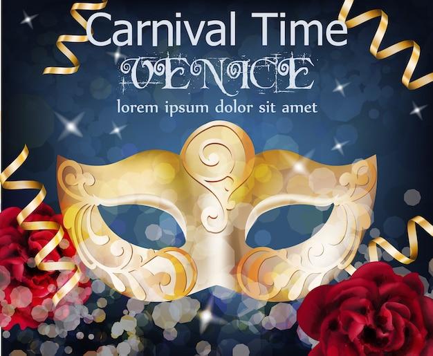 Cartão de carnaval de máscara de ouro
