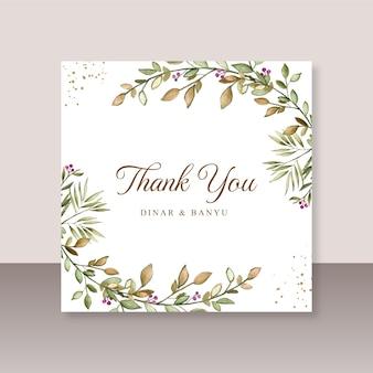Cartão de casamento obrigado com folhas em aquarela
