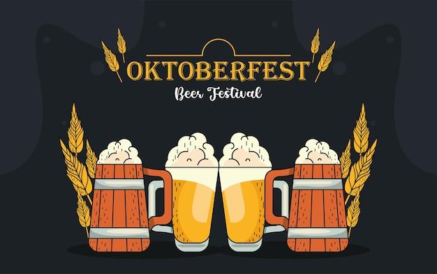 Cartão de celebração da oktoberfest