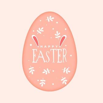 Cartão de celebração da páscoa com orelhas de ovo e coelho