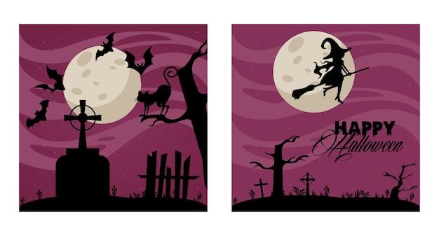 Cartão de celebração de feliz dia das bruxas com bruxa voando em cenas do cemitério.