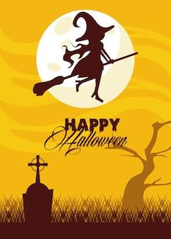 Cartão de celebração de feliz dia das bruxas com bruxa voando no cemitério.