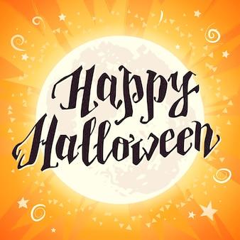 Cartão de celebração de feliz dia das bruxas com letras de felicitações.