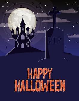 Cartão de celebração de halloween com cena de cemitério e castelo