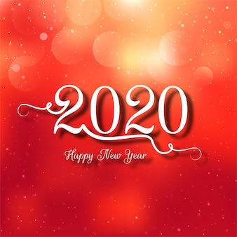 Cartão de celebração do ano 2020