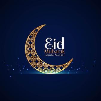 Cartão de celebração do eid mubarak com lua dourada