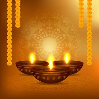 Cartão de celebração do feliz festival indiano de luz de diwali