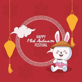Cartão de celebração do meio do outono com casal de coelhos no barco