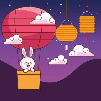 Cartão de celebração do meio do outono com coelhinho viajando no ar quente do balão
