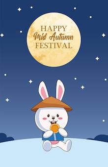 Cartão de celebração do meio do outono com coelho comendo biscoito à noite