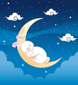 Cartão de celebração do meio do outono com coelho dormindo em cena de lua crescente