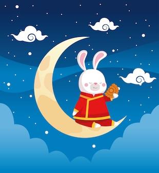 Cartão de celebração do meio do outono com coelho em cena de lua crescente
