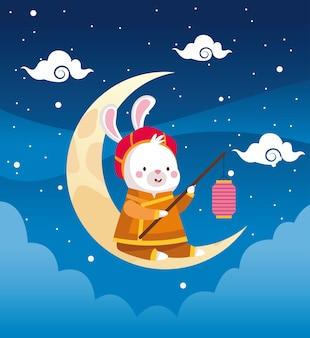 Cartão de celebração do meio do outono com coelho na lua crescente