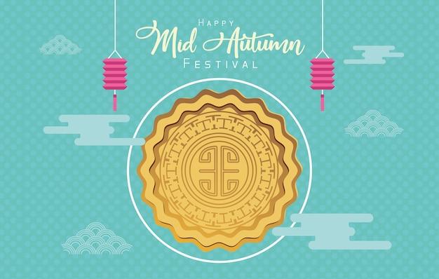 Cartão de celebração do meio do outono com renda dourada e lanternas