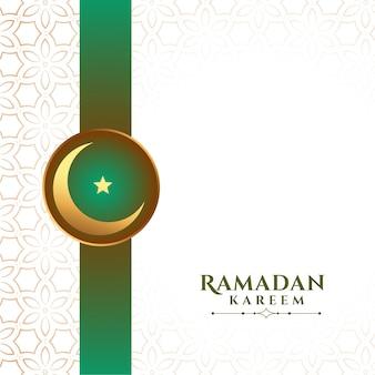 Cartão de celebração do ramadã kareem com lua e estrela