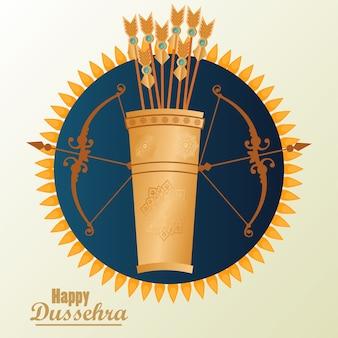 Cartão de celebração dussehra feliz com saco de arcos e flechas.
