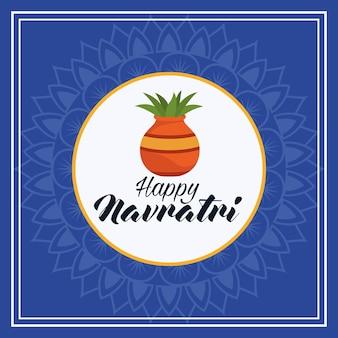 Cartão de celebração feliz navratri com planta de casa
