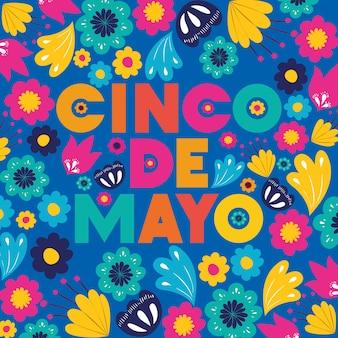 Cartão de cinco de mayo com padrão floral