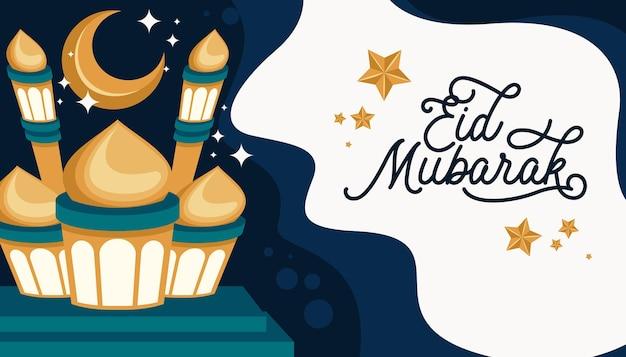 Cartão de comemoração do eid mubarak