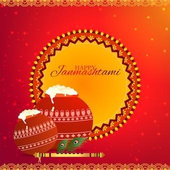 Cartão de comemoração feliz janmashtami