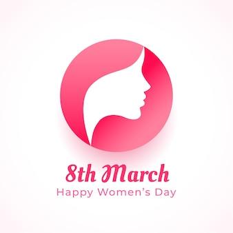 Cartão de conceito de feliz dia da mulher com design de rosto feminino