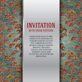 Cartão de convite asiático com dragões e ondas