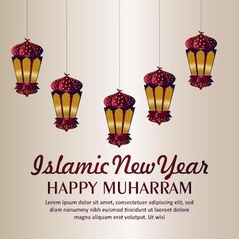 Cartão de convite de ano novo islâmico com lanterna árabe criativa